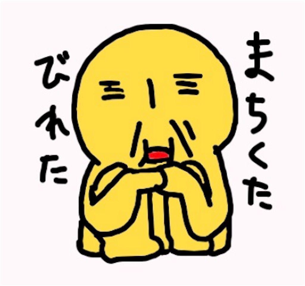 f:id:yuri-ko:20190607184134j:plain:w100