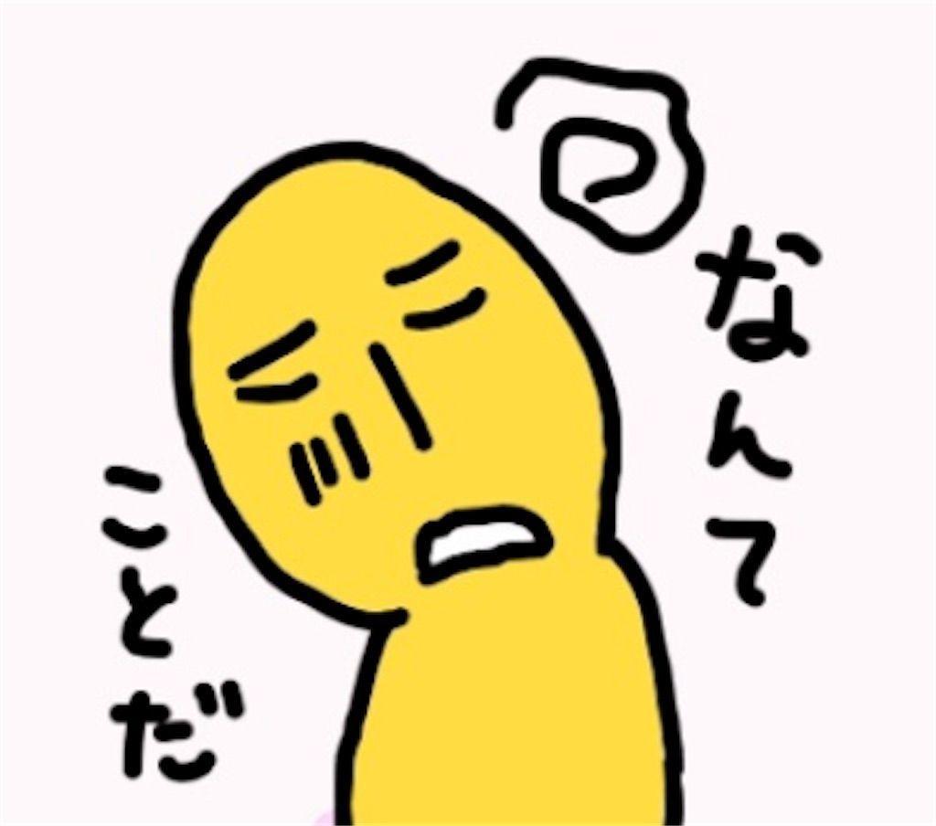 f:id:yuri-ko:20190607185052j:plain:w100