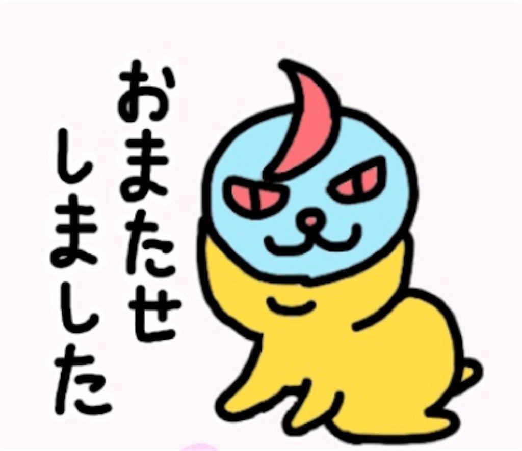 f:id:yuri-ko:20190609162628j:plain:w100