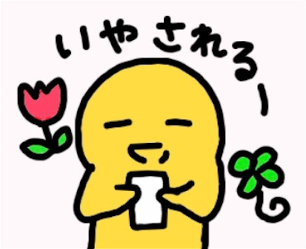 f:id:yuri-ko:20190609171948j:plain:w100