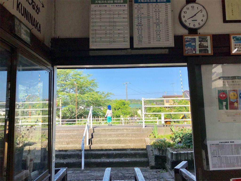 f:id:yuri-ko:20190613081554j:image