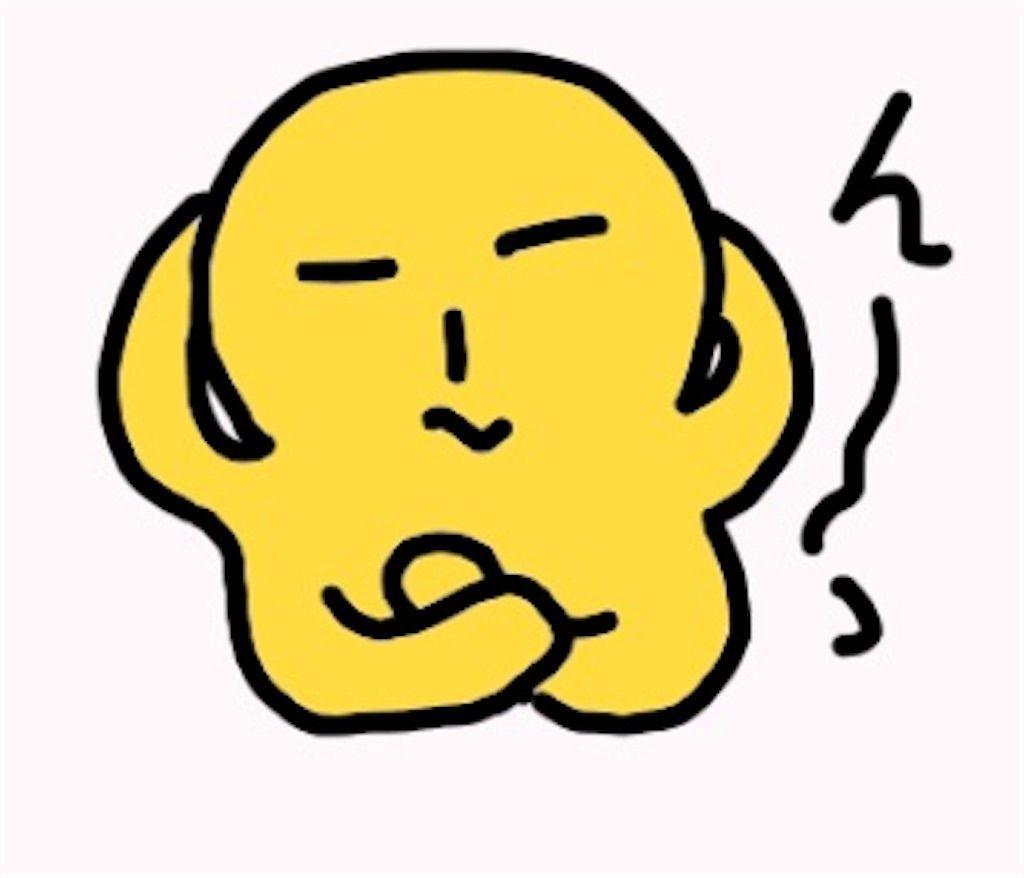 f:id:yuri-ko:20190629143037j:plain:w100