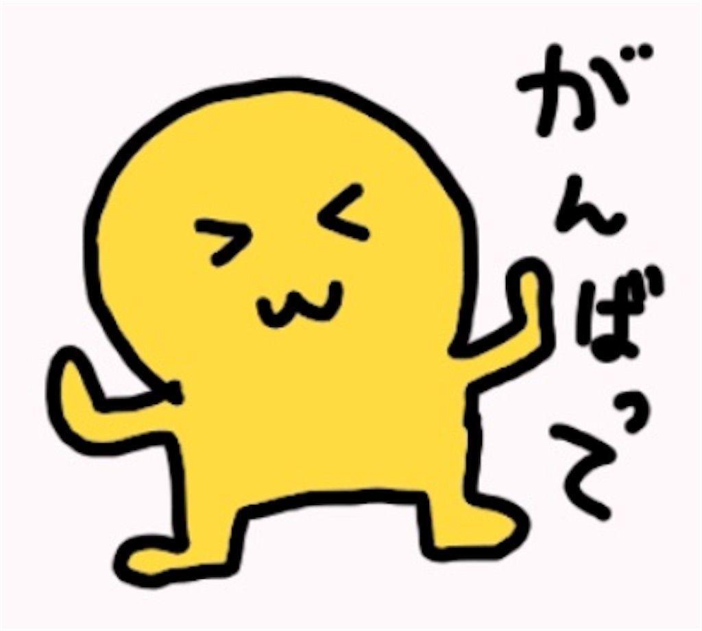 f:id:yuri-ko:20190702075657j:image:w100
