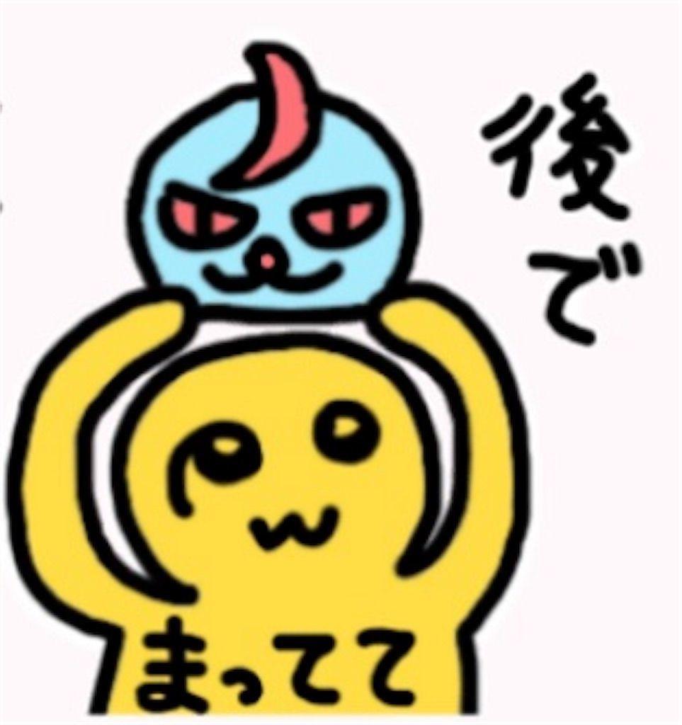 f:id:yuri-ko:20190705223630j:plain:w100