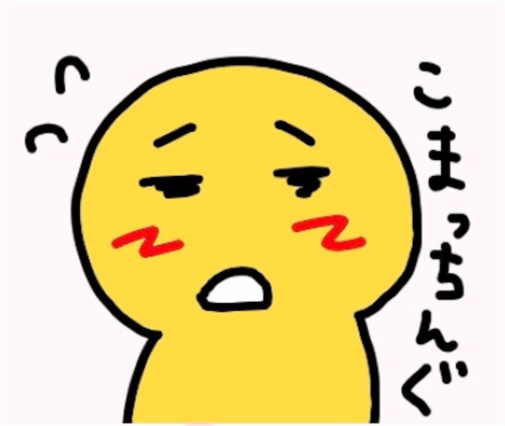 f:id:yuri-ko:20190705235139j:plain:w100