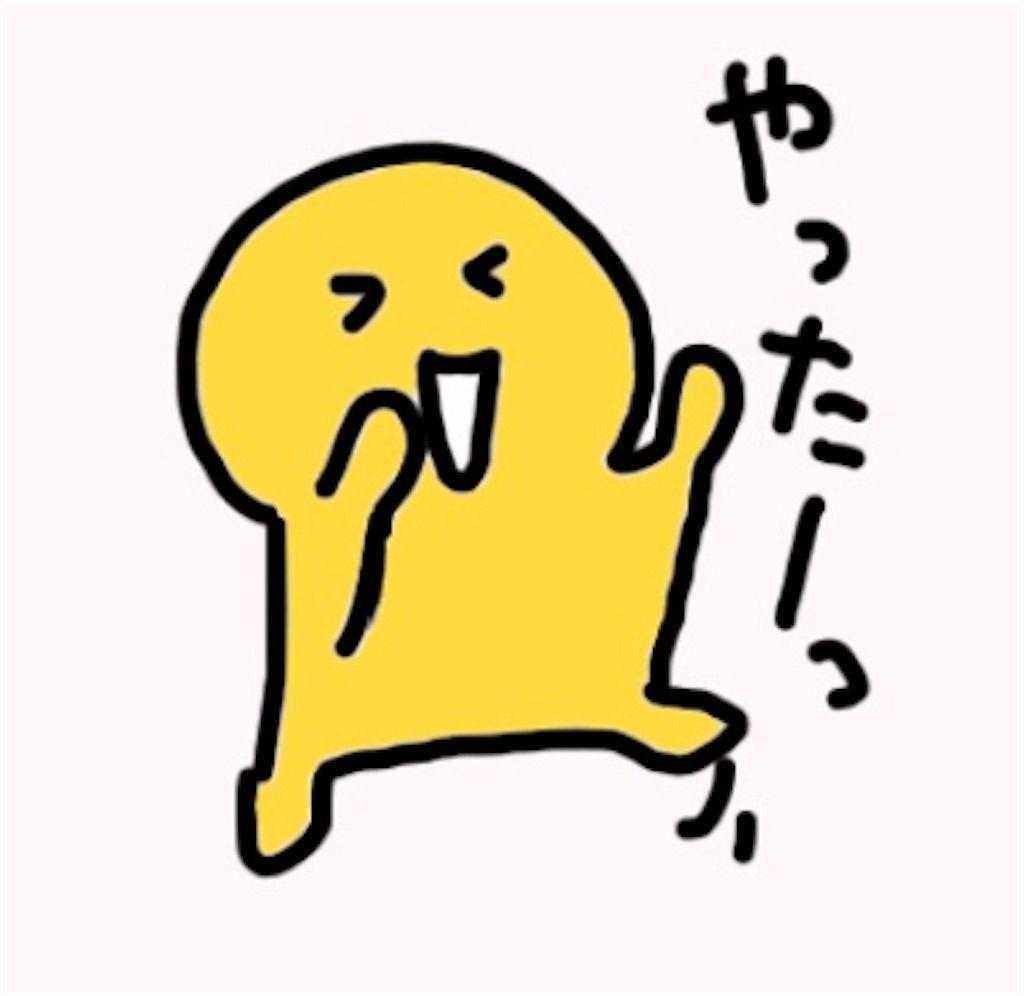 f:id:yuri-ko:20190705235546j:plain:w100
