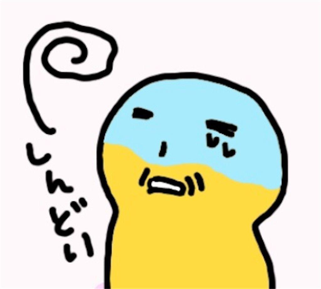 f:id:yuri-ko:20190706000308j:plain:w100