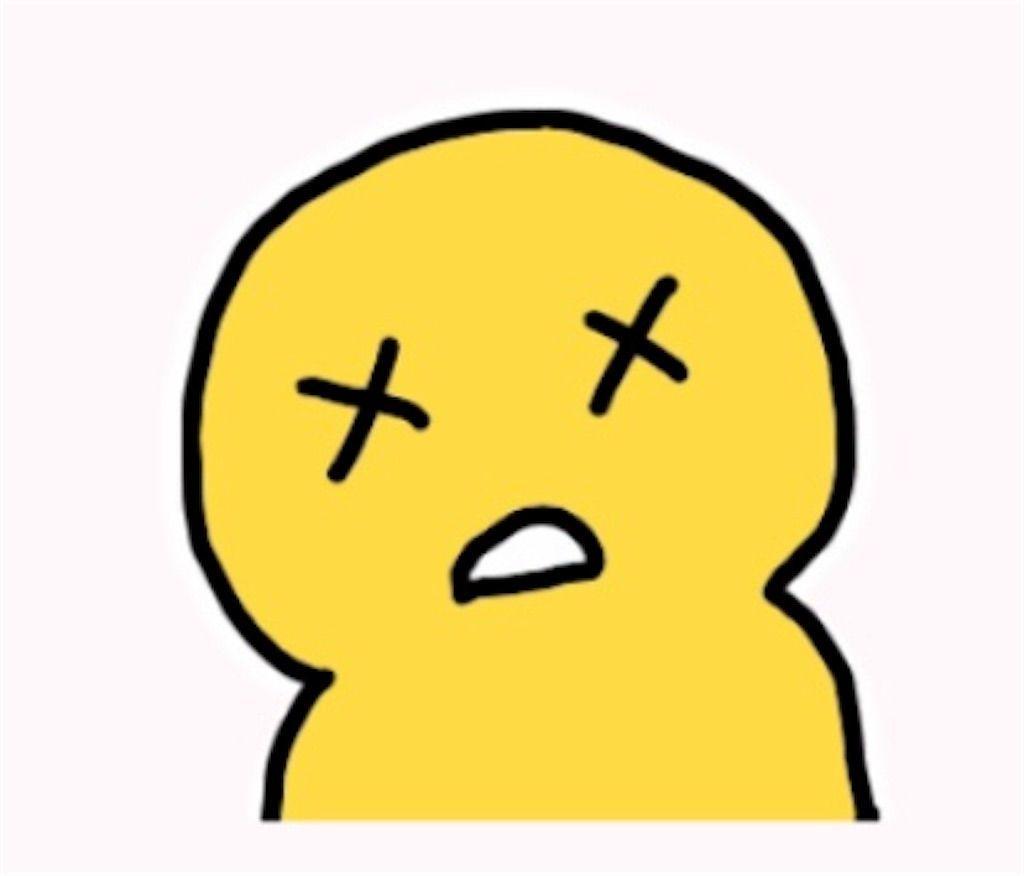 f:id:yuri-ko:20190706000636j:plain:w100