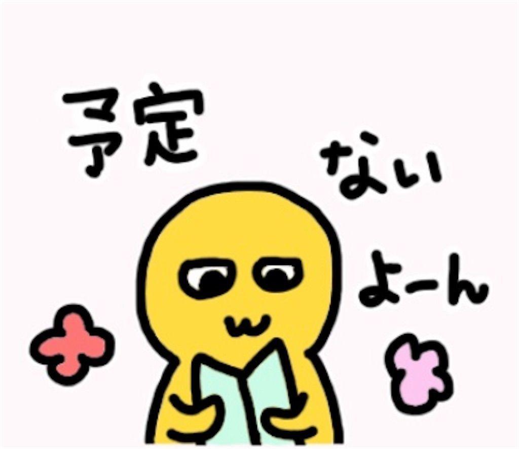 f:id:yuri-ko:20190706001644j:plain:w100