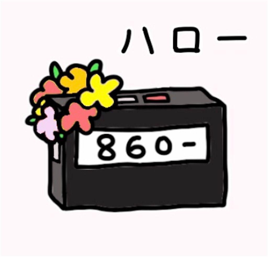 f:id:yuri-ko:20190706002243j:plain:w100