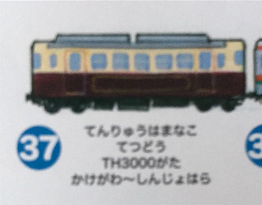 f:id:yuri-ko:20200106235350j:plain:w300