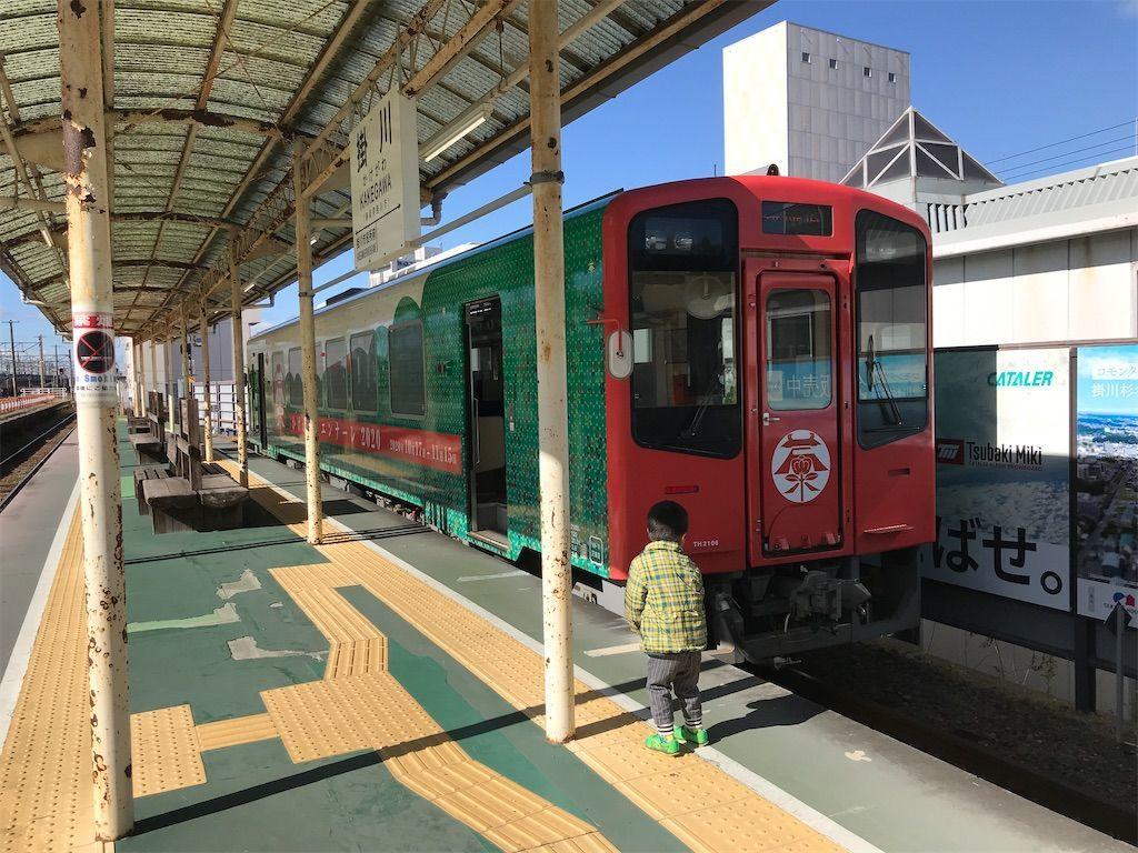 f:id:yuri-ko:20200130131207j:plain:w300