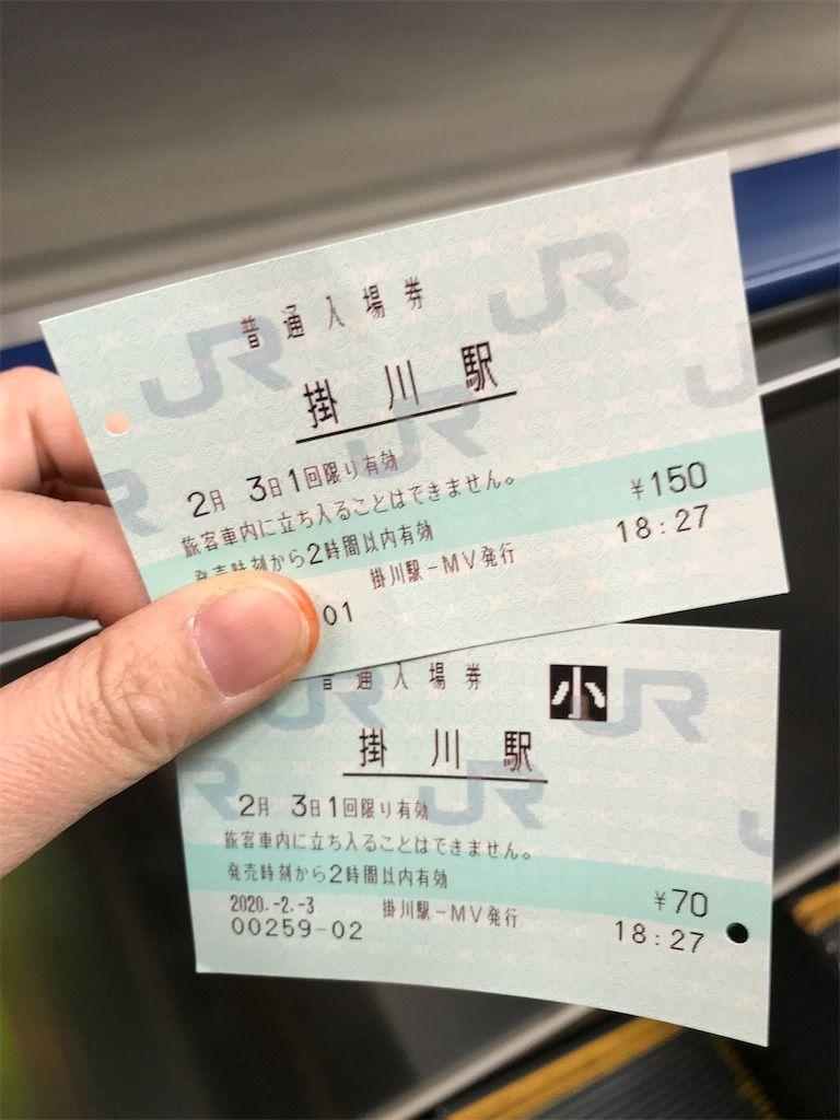 f:id:yuri-ko:20200203222545j:plain:w200
