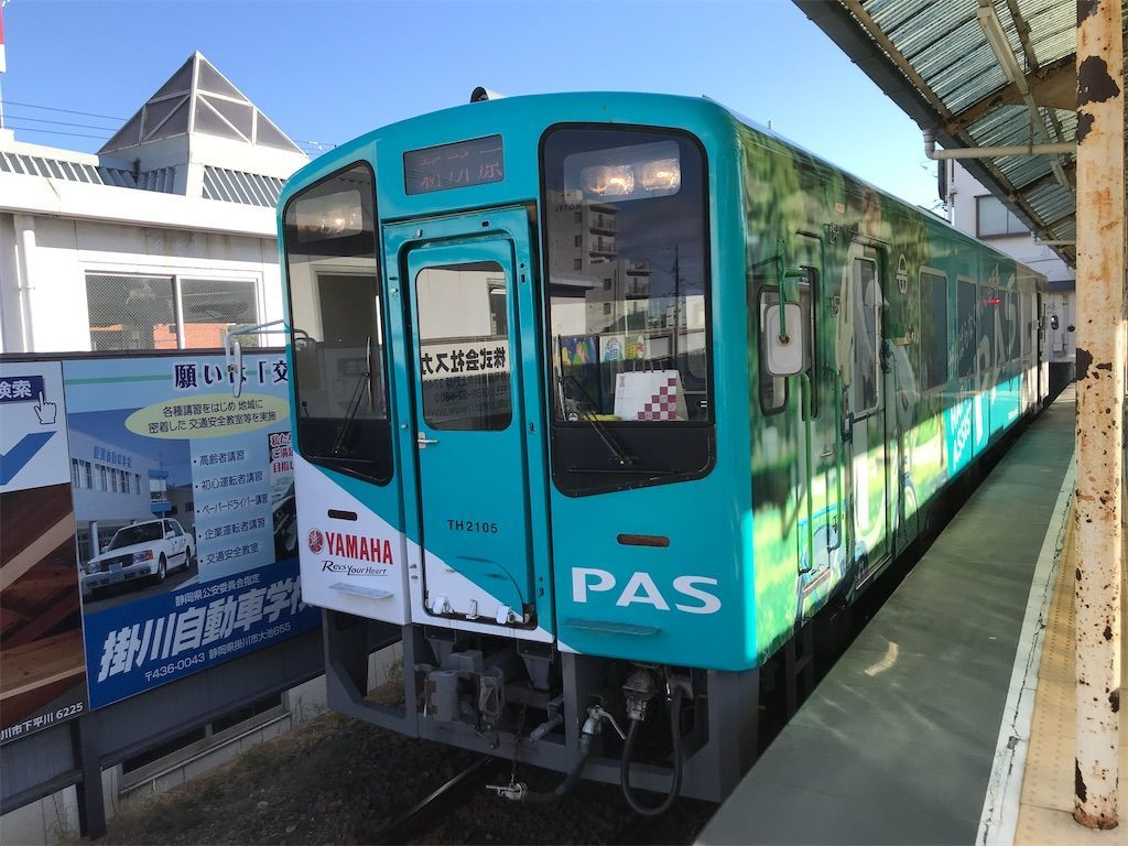f:id:yuri-ko:20200210194917j:plain:w300
