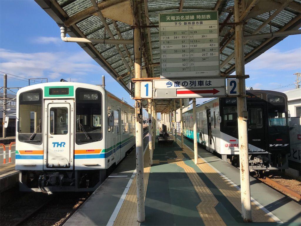 f:id:yuri-ko:20200210195340j:plain:w300