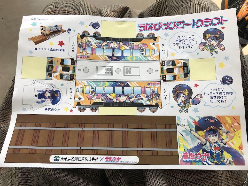 f:id:yuri-ko:20200211002921j:plain:w300