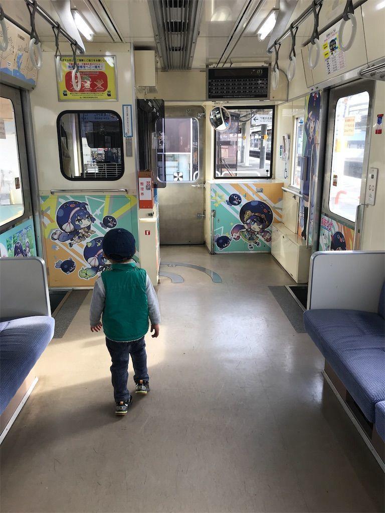 f:id:yuri-ko:20200211005620j:plain:w300