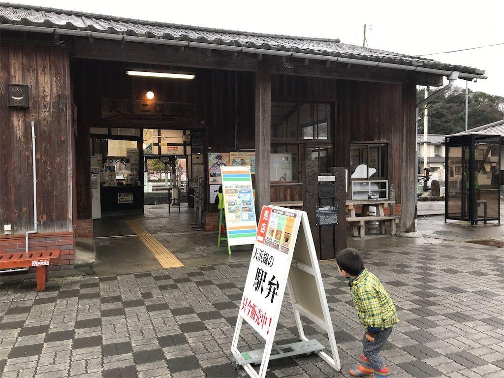 f:id:yuri-ko:20200217165709j:plain:w300