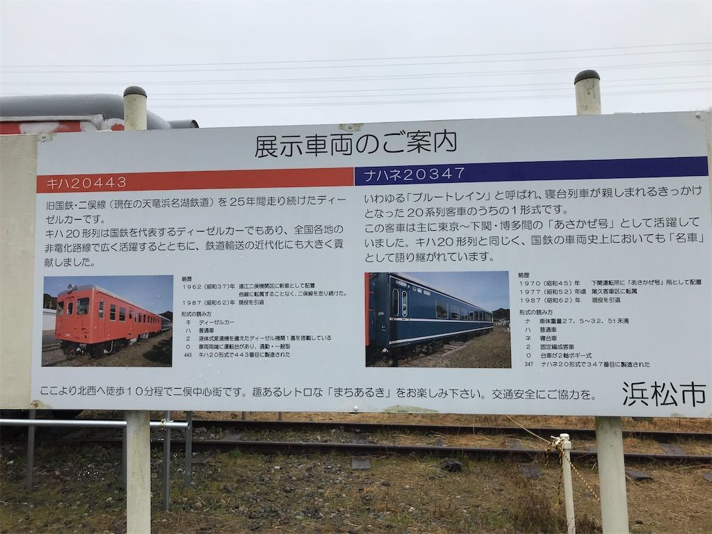 f:id:yuri-ko:20200217171017j:plain:w300