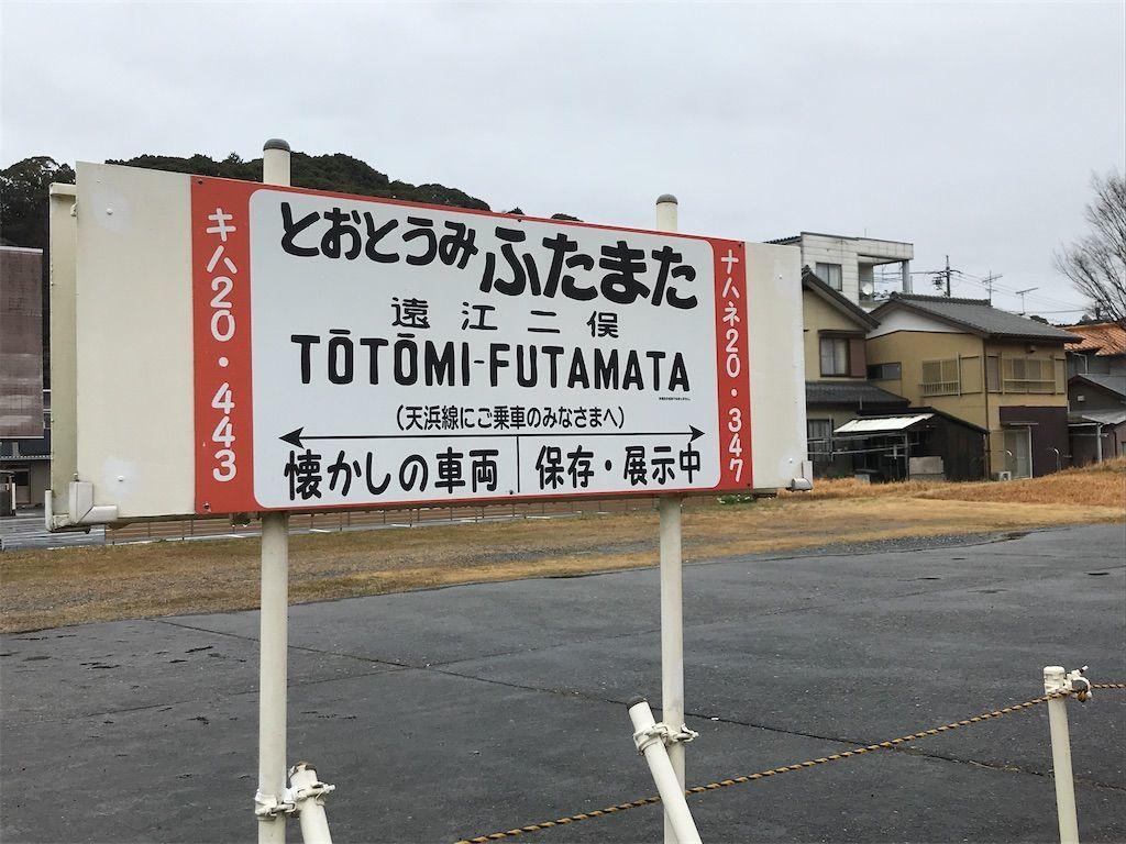 f:id:yuri-ko:20200217171324j:plain:w300