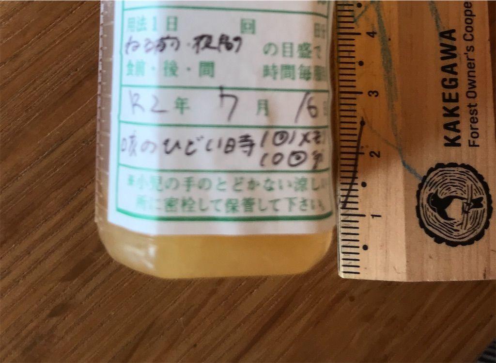 f:id:yuri-ko:20200717054945j:plain:w300