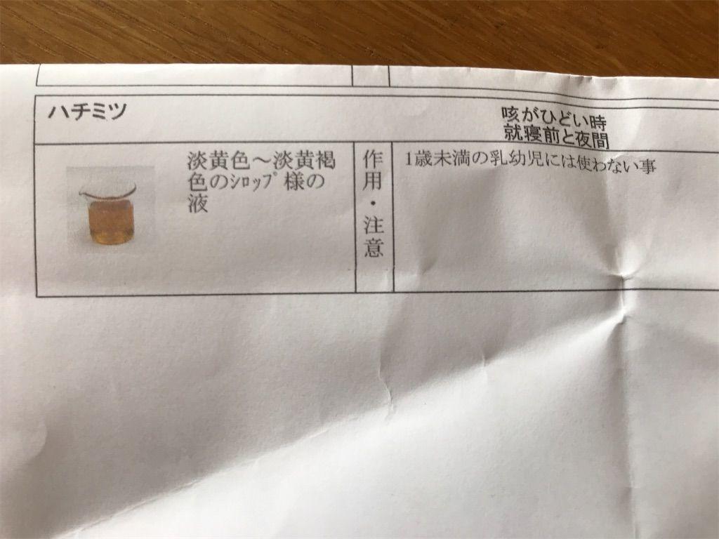 f:id:yuri-ko:20200717055024j:plain:w300