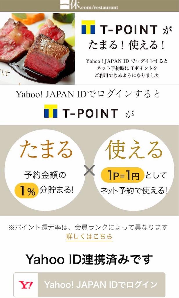 f:id:yuri-mami:20191014012152j:image