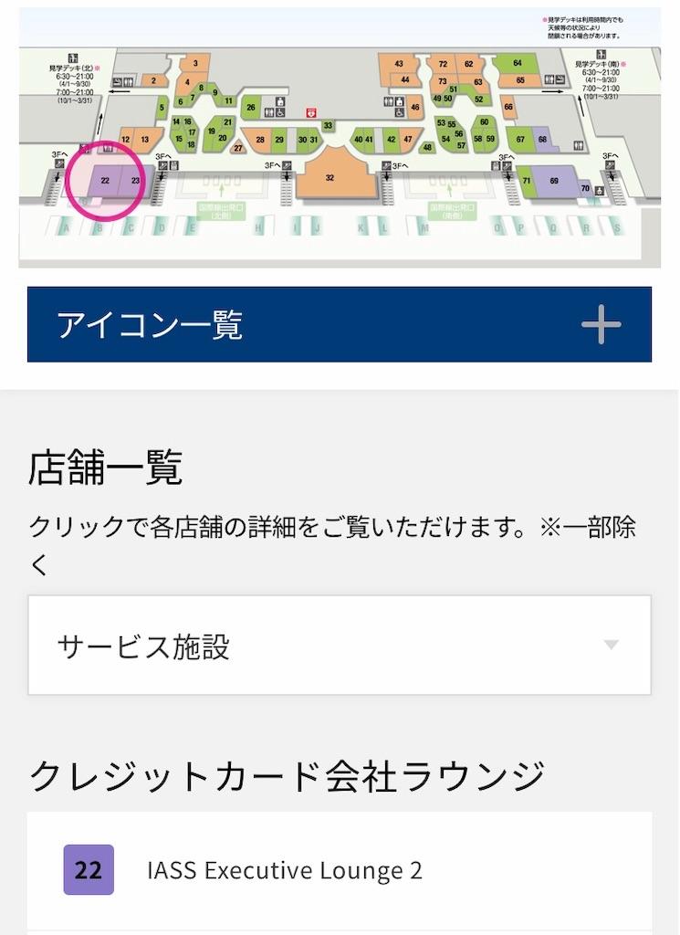 f:id:yuri-mami:20191018132300j:image