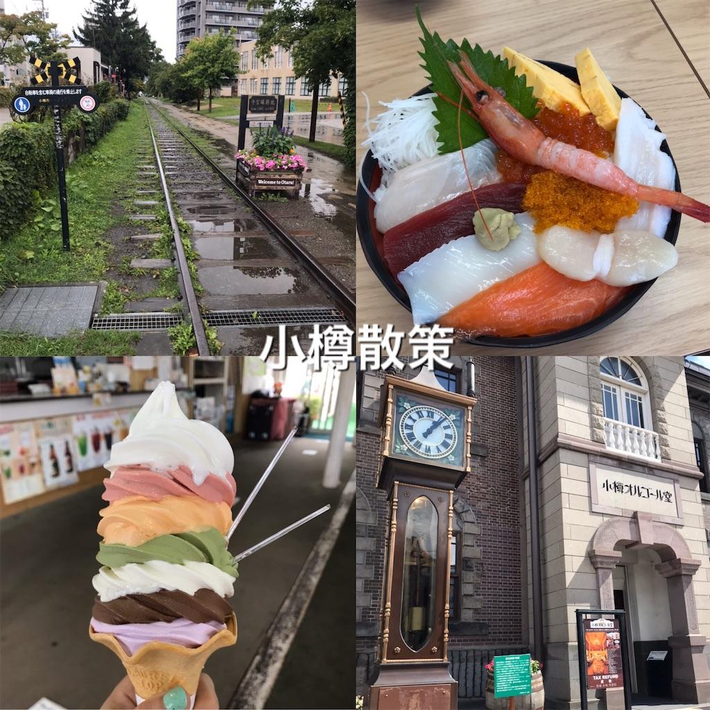f:id:yuri-mami:20191021195006j:image