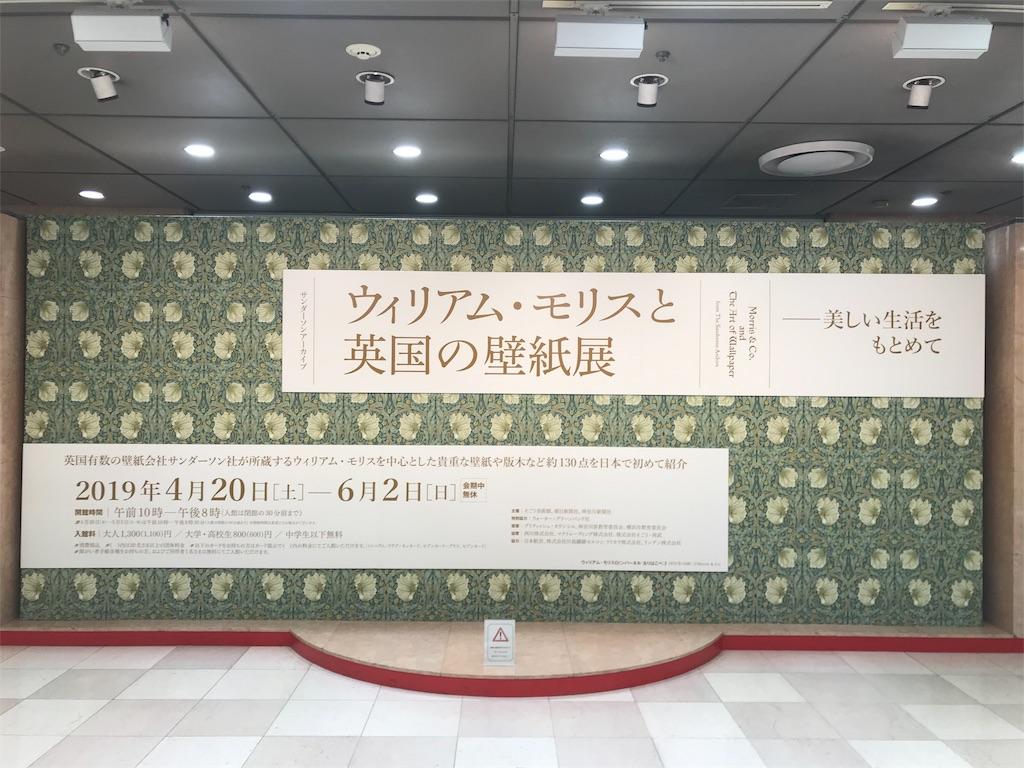 f:id:yuri-mami:20191024122859j:image