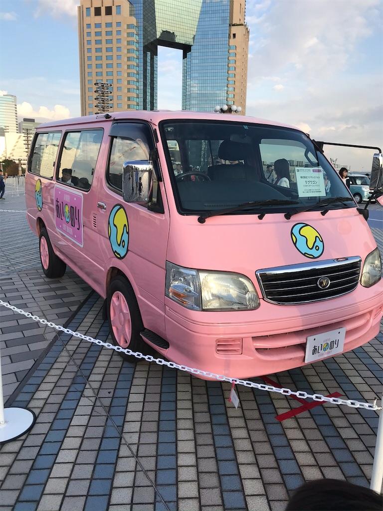 f:id:yuri-mami:20191029195754j:image