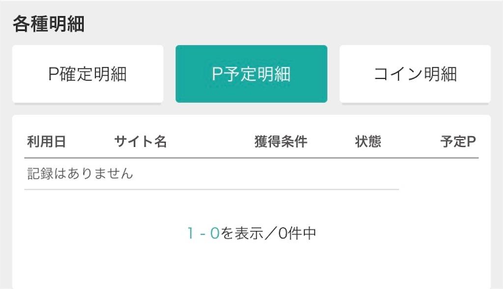 f:id:yuri-mami:20191116122430j:image