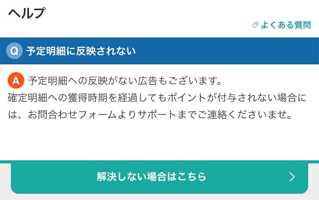f:id:yuri-mami:20191116122939j:image