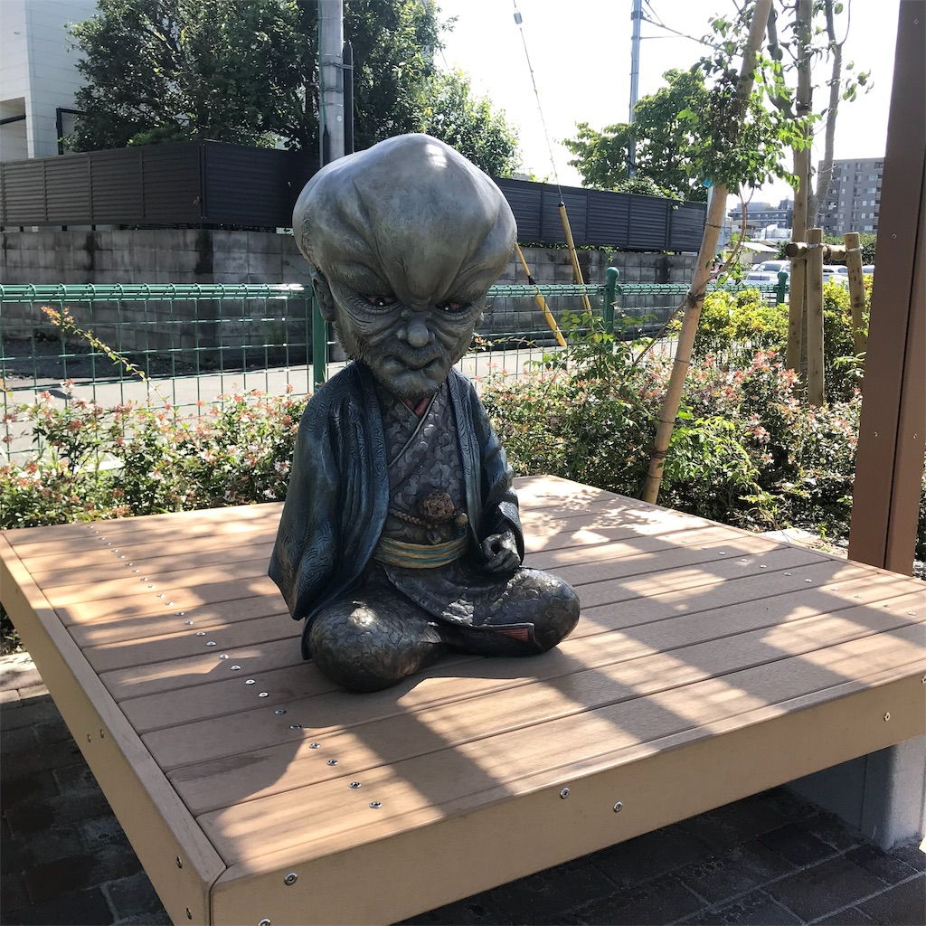 f:id:yuri-mami:20191118090137j:image