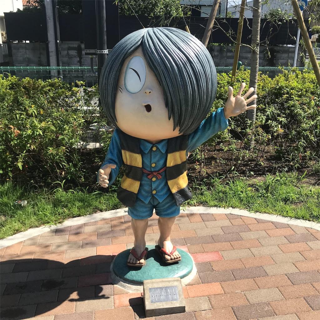 f:id:yuri-mami:20191118090144j:image