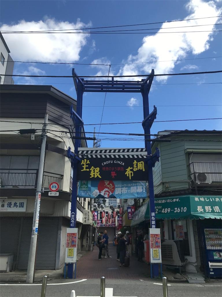 f:id:yuri-mami:20191118092232j:image