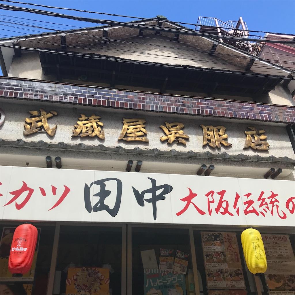 f:id:yuri-mami:20191118092800j:image