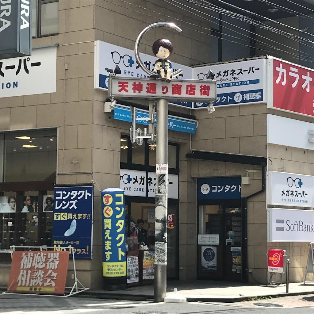 f:id:yuri-mami:20191118094120j:image