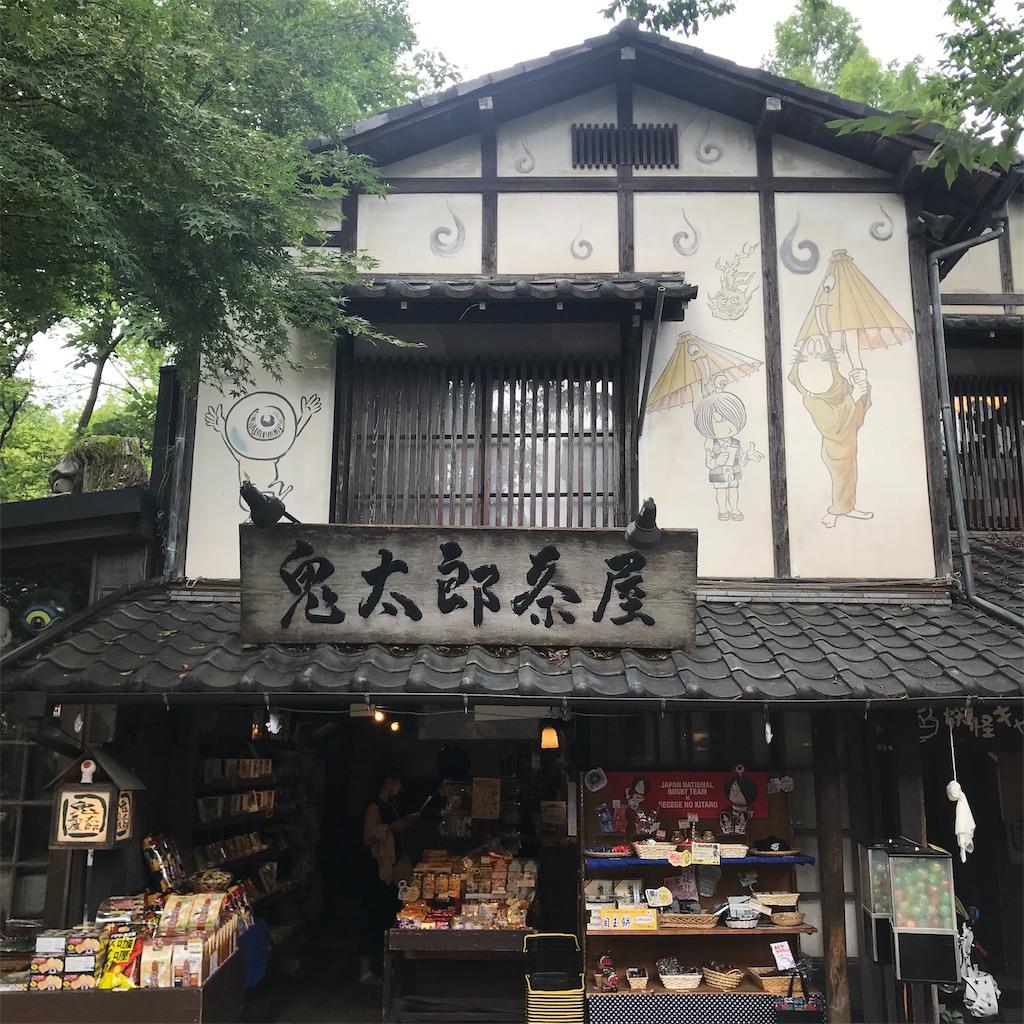 f:id:yuri-mami:20191118094124j:image