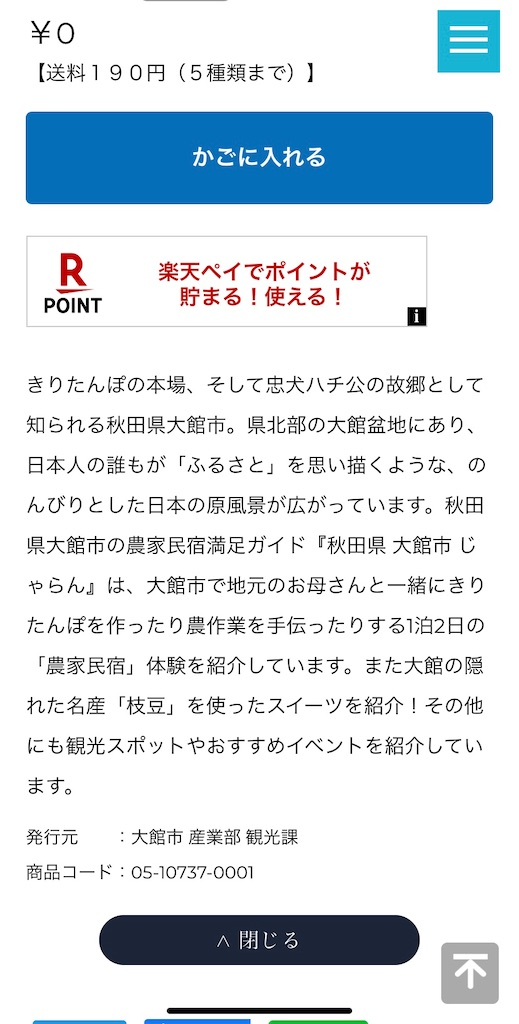 f:id:yuri-mami:20191206051811j:image