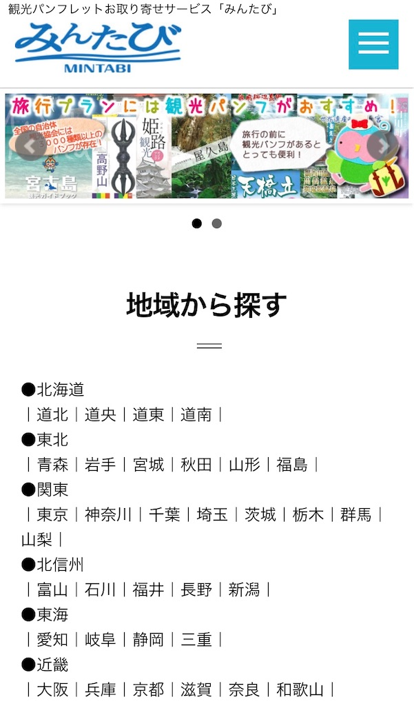 f:id:yuri-mami:20191206051935j:image