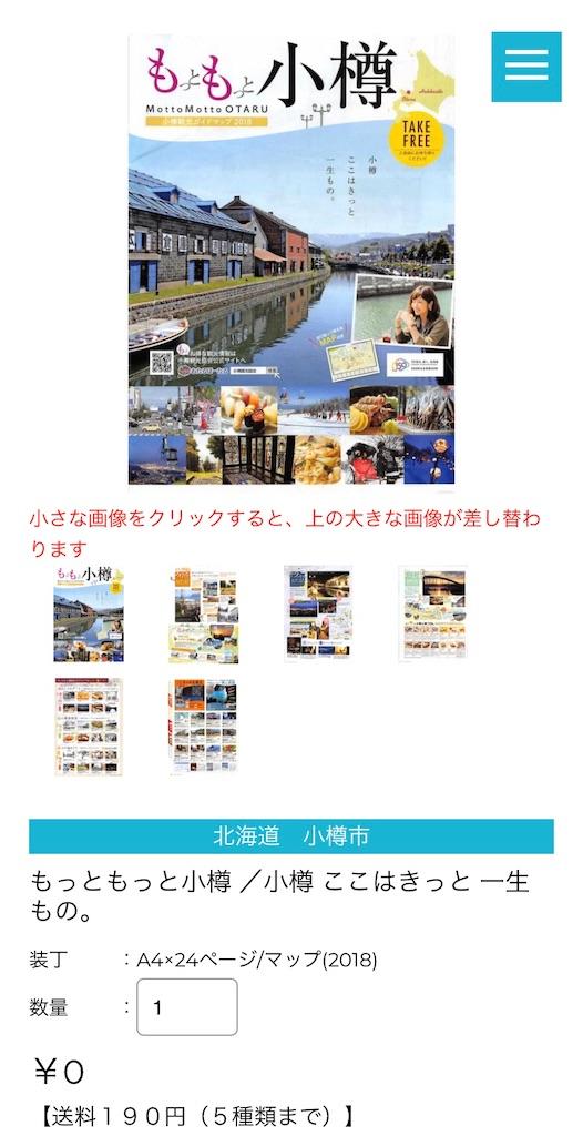 f:id:yuri-mami:20191206053328j:image