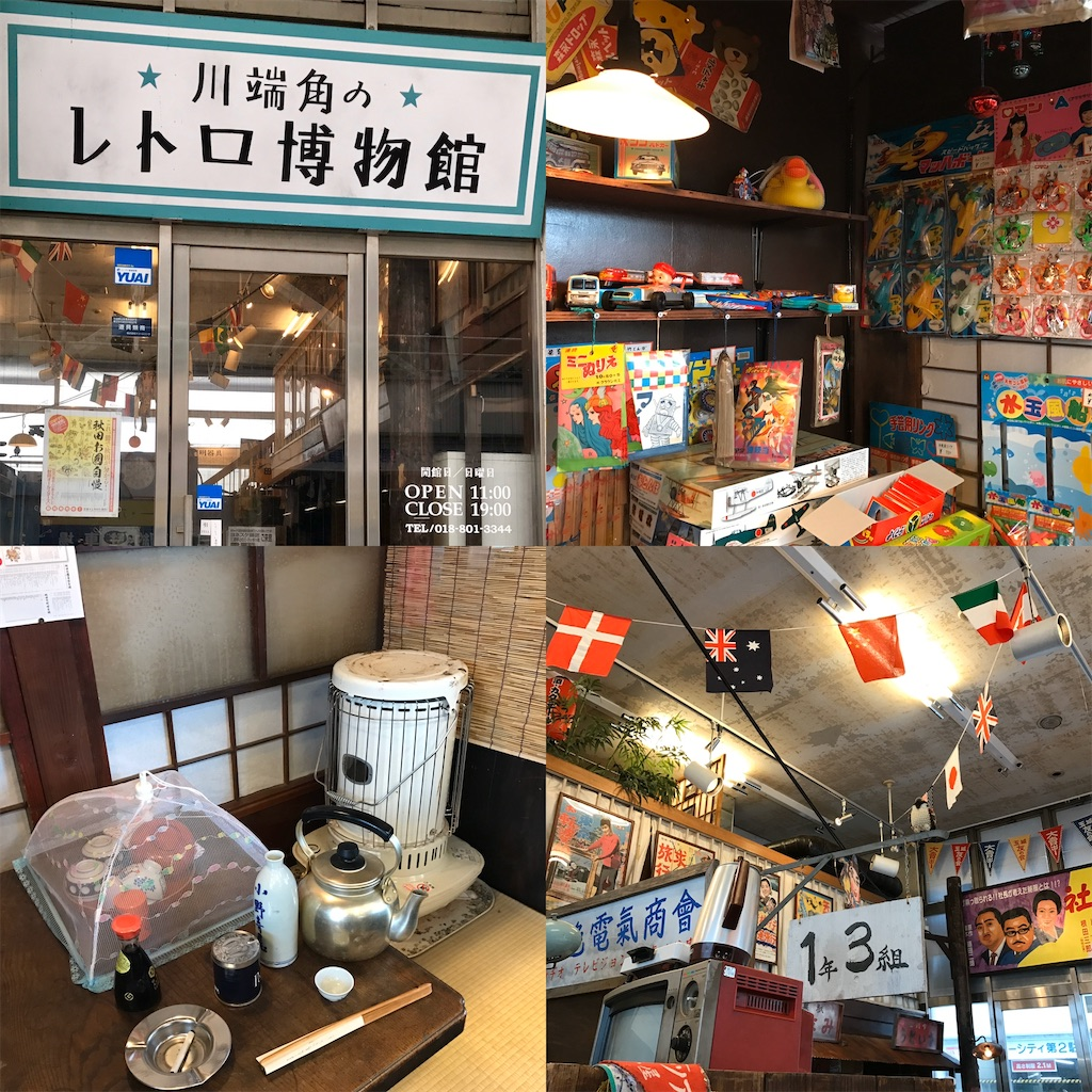 f:id:yuri-mami:20191210102804j:image