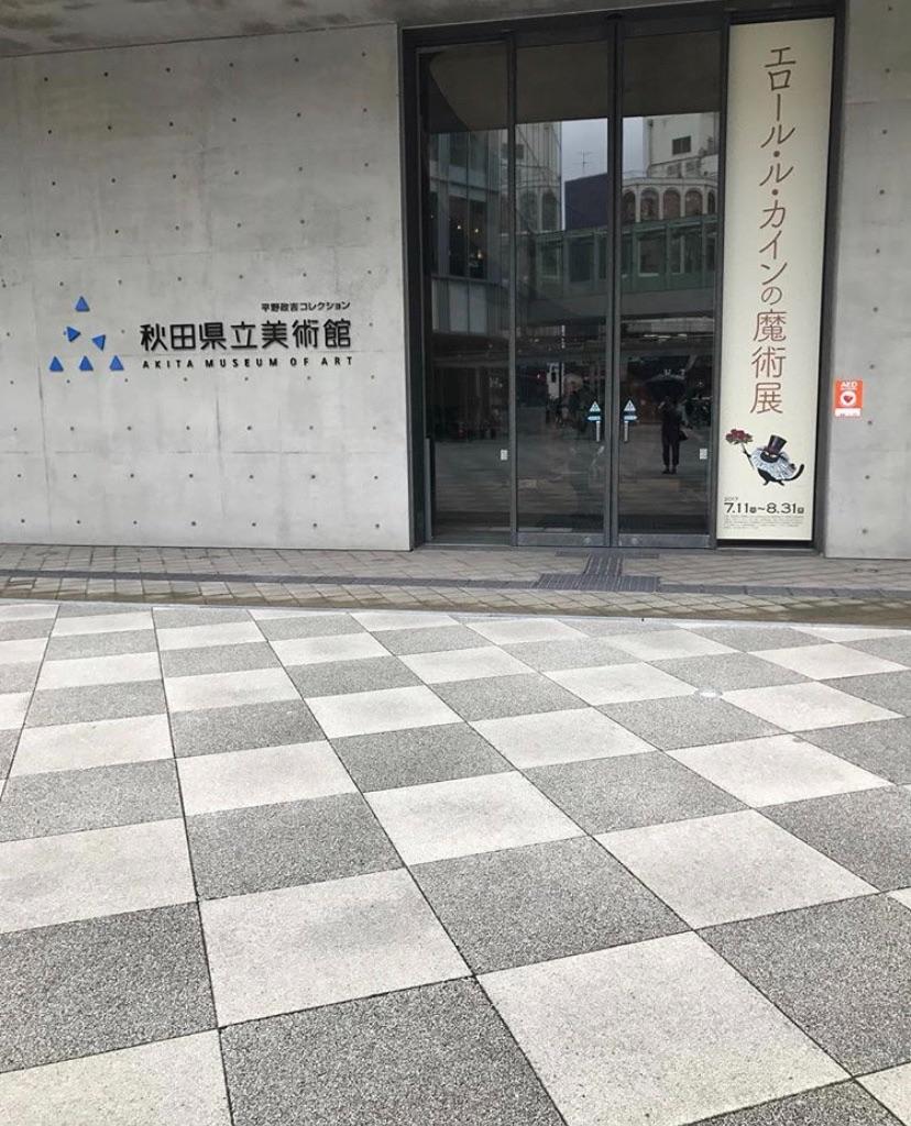 f:id:yuri-mami:20191210123303j:image