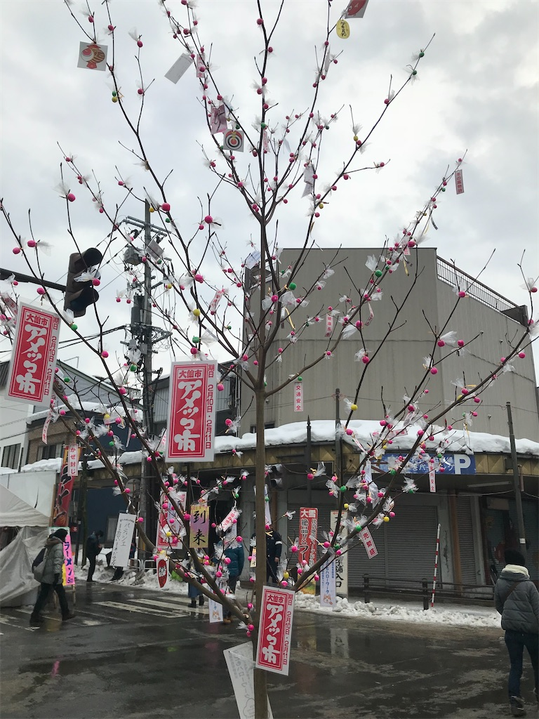 f:id:yuri-mami:20191216212458j:image
