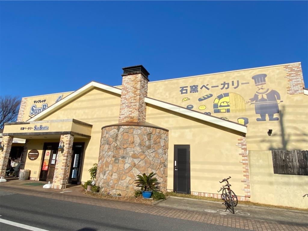 f:id:yuri-mami:20200103174445j:image