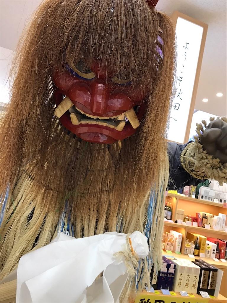 f:id:yuri-mami:20200124134141j:image