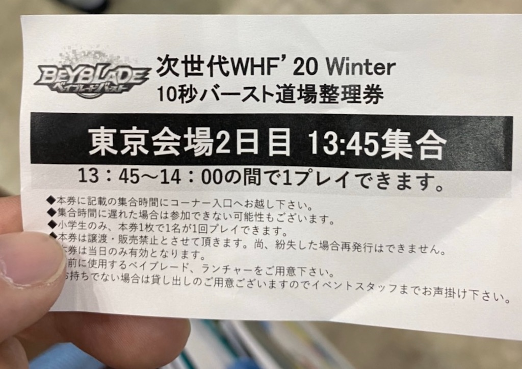 f:id:yuri-mami:20200126235144j:image