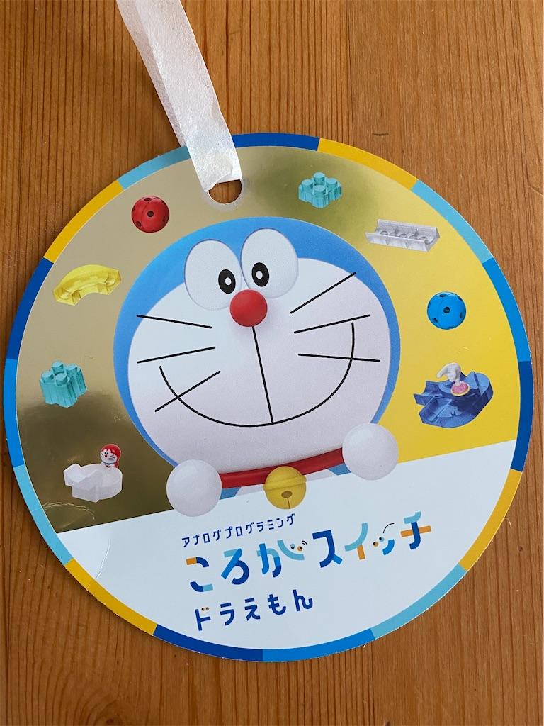 f:id:yuri-mami:20200127002718j:image