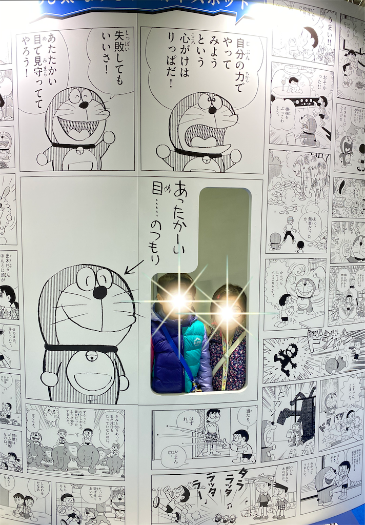 f:id:yuri-mami:20200127012014p:image